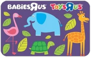 Be a Big Kid with a $25 Babies R Us/Toys R Us Gift Card Giveaway ...
